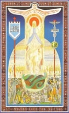 https://upload.wikimedia.org/wikipedia/commons/c/c7/Tessera_-_Legion_de_Mar%C3%ADa.jpg